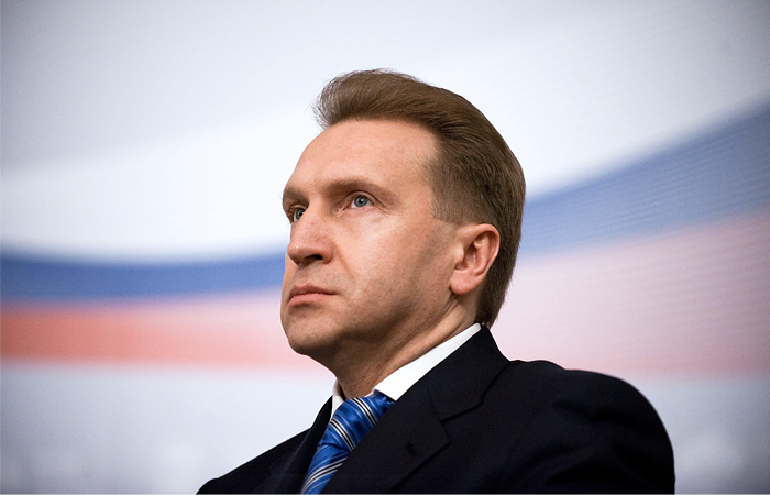 Падение доходов населения закончилось, считает Шувалов