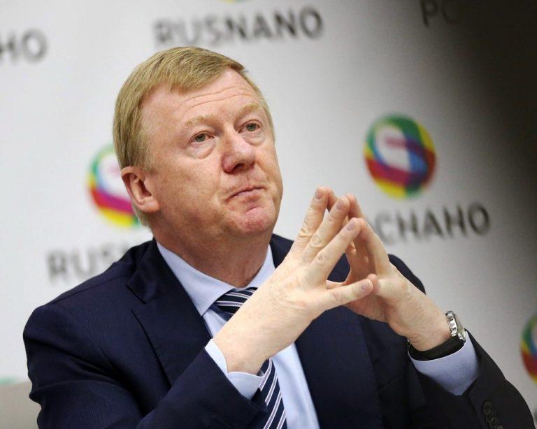 Анатолий Чубайс высказал свое мнение про криптовалюты