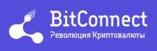 Криптовалюта BitConnect: удобные и выгодные инвестиции в будущее