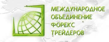 WorldForex, Tickmill и Teletrade стали лидерами октябрьского рейтинга Форекс-брокеров от МОФТ